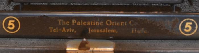PalestineTyper