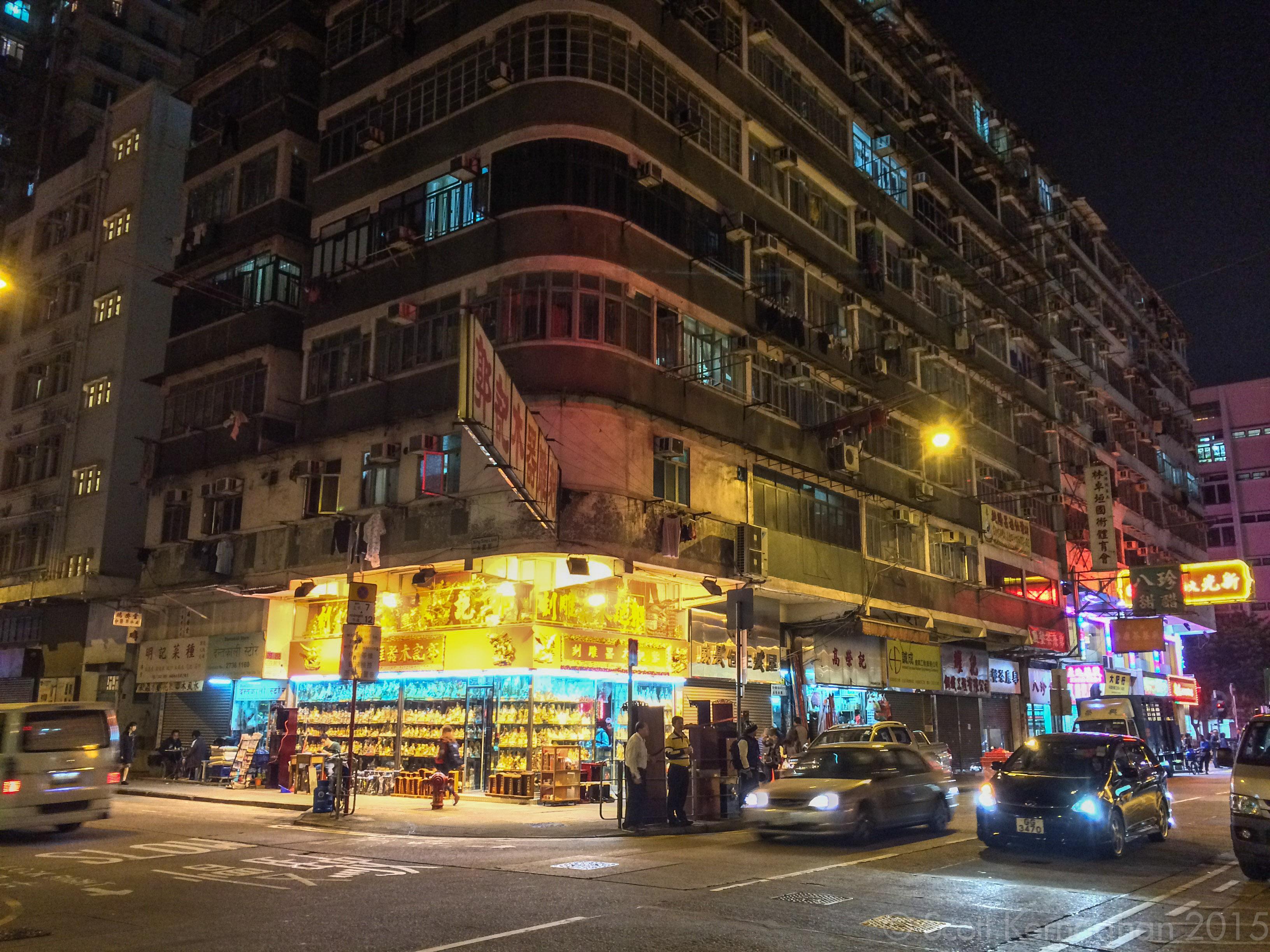 Typewriter Safari Hong Kong – Temple Street, Apliu Street ...