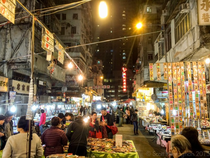 The Temple Street night markets. Vibrant, fun and worth a visit. But not for long.