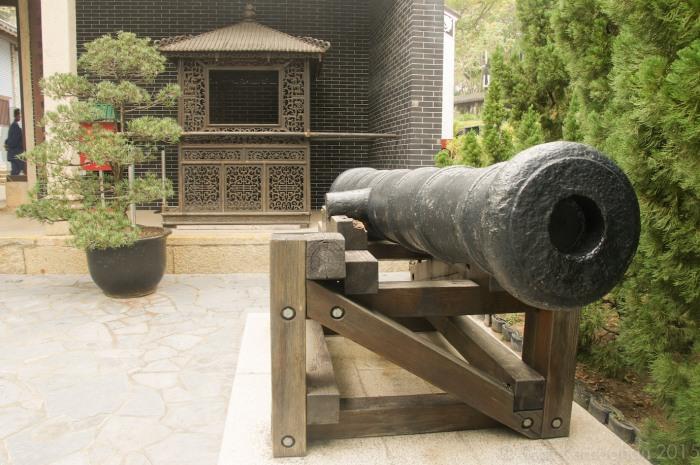 Ahhhh the Cannons!