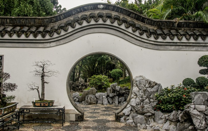 The gate to the Bonsai Garden